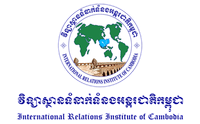 "International Conference ""Cambodia and ASEAN Regionalism, in the Context of Indo-Pacific"""