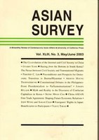asian survey 2003 .JPG