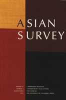 asian survey.JPG