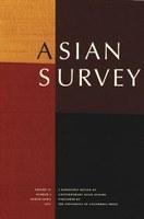 asian survey.JPG